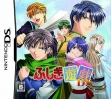 logo Emulators Fushigi Yuugi DS